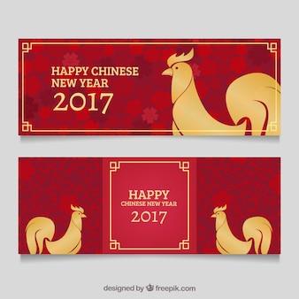 Banners florales con gallos para el año nuevo chino