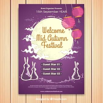 Bienvenida festival de mitad del otoño