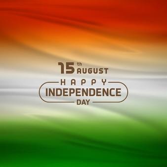 Bonita bandera para el día de la independencia de la india