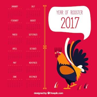 Calendario rojo para el año del gallo