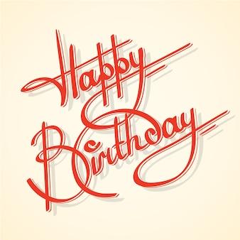 Caligrafía feliz cumpleaños adornado lettering postal plantilla ilustración vectorial