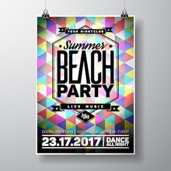 Cartel con diseño geométrico para fiesta de verano en la playa