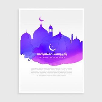 Cartel de acuarela morada con silueta de mezquita