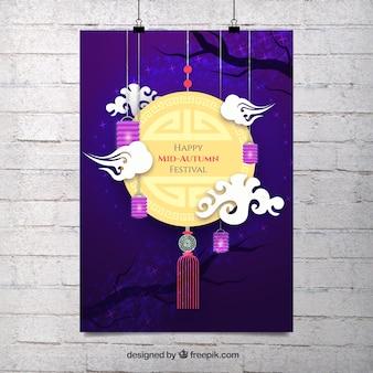 Cartel decorativo morado del festival de medio otoño