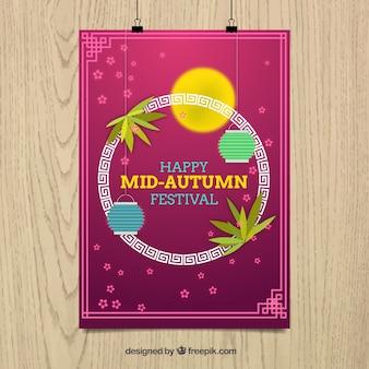 Cartel del festival del medio otoño con círculo ornamental