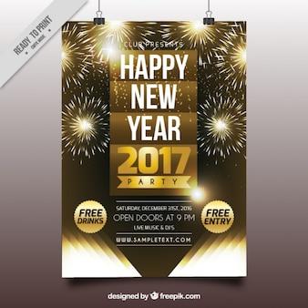Cartel dorado de fiesta de año nuevo 2017 con fuegos artificiales