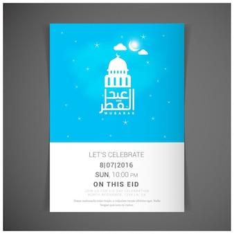 Cartel islámico en color azul