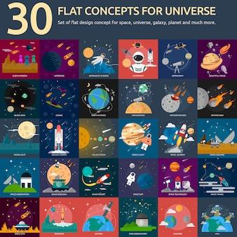 Colección de diseños de universo