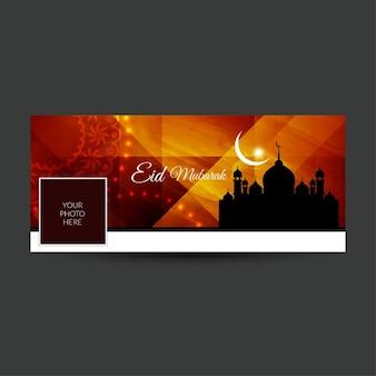 Cubierta bonita de eid mubarak
