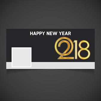 Cubierta dorada de facebook para año nuevo 2018