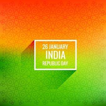 Día de la República de enero de 26