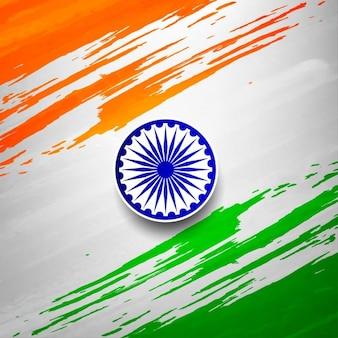 Día de la república de india, fondo artístico con acuarelas