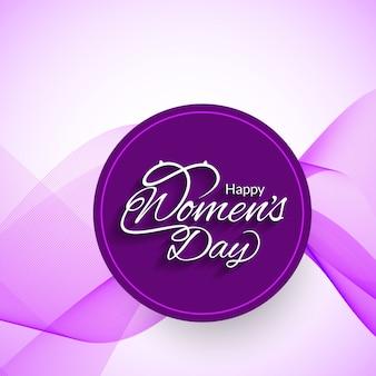 Día internacional de la mujer, fondo púrpura ondulado
