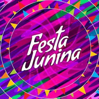 Diseño abstracto colorido de festa junina