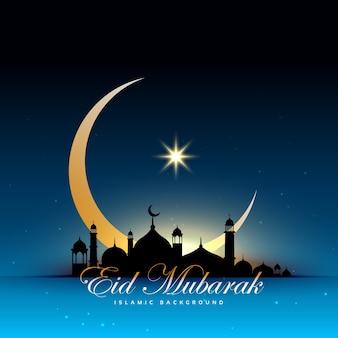 Diseño azul de eid mubarak con mezquita y luna