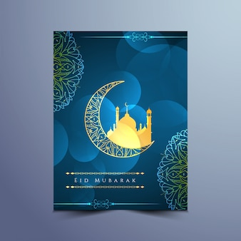 Diseño azul islámico de eid mubarak