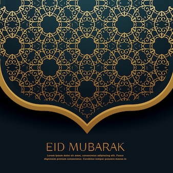 Diseño azul oscuro floral para eid mubarak