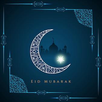 Diseño azul oscuro religioso de eid mubarak