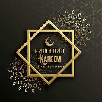 Diseño bonito de tarjeta de ramadan kareem con mandala