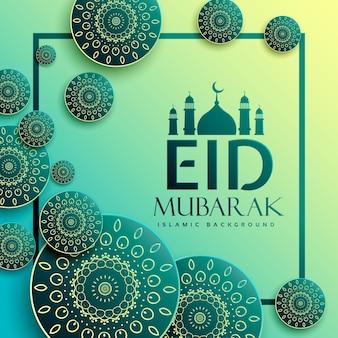 Diseño brilloso verde vectorial de eid mubarak