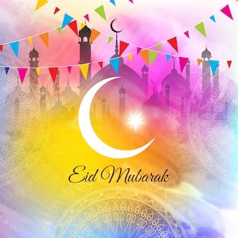 Diseño colorido de acuarela vectorial de eid mubarak