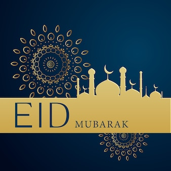 Diseño creativo azul y dorado para eid mubarak