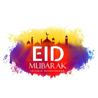 Diseño creativo de eid mubarak con efecto de acuarela