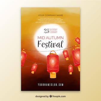 Diseño de festival de mitad del otoño