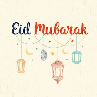 Diseño de fondo de eid mubarak