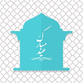 Diseño de fondo de ramadán