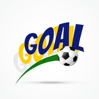 Diseño de gol en colores de brasil