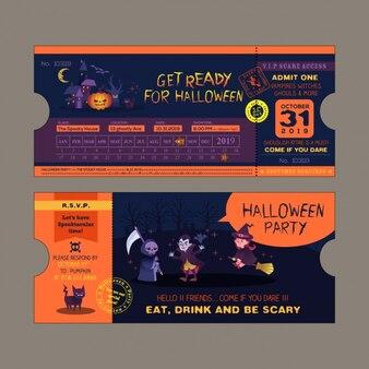 Diseño de invitación de fiesta de halloween
