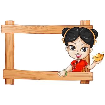 Diseño de marco con una chica asiática