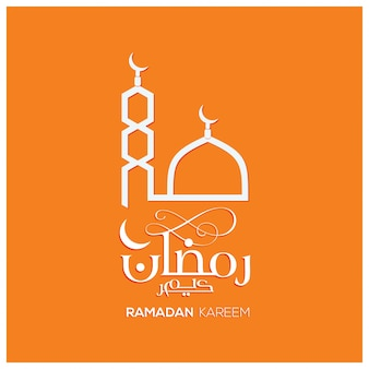 Diseño de ramadán kareem sobre fondo naranja