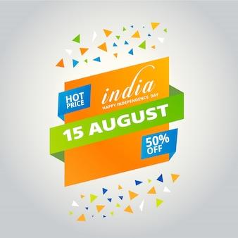 Diseño de rebajas para el día de la independencia de la india