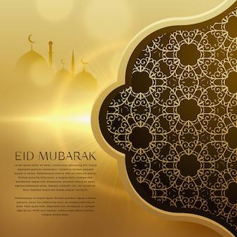 Diseño dorado de lujo para eid mubarak