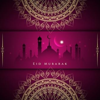 Diseño elegante con mandala religioso de eid mubarak