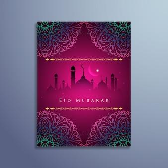 Diseño elegante islámico de eid mubarak