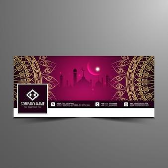 Diseño elegante rosa de eid mubarak para la timeline de facebook