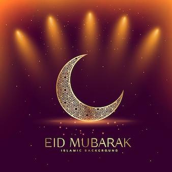 Diseño elegante vectorial de eid mubarak con efecto de foco de luz
