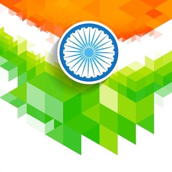 Diseño geométrico de la bandera de la india