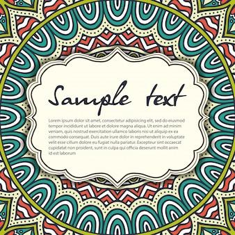 Diseño hermoso de mandala con espacio para texto