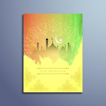 Diseño islámico de eid mubarak con colores luminosos