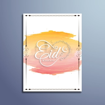 Diseño luminoso islámico de eid mubarak