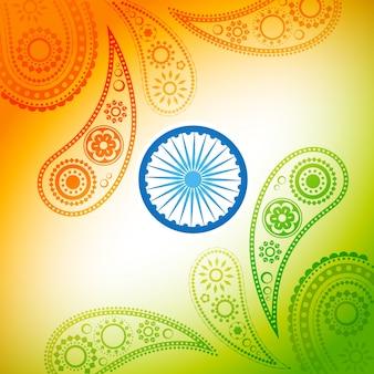 Diseño moderno de la bandera de la india