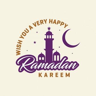Diseño morado de ramadán con mezquita