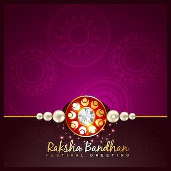 Diseño morado para raksha bandhan