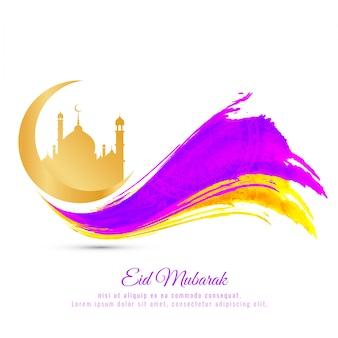 Diseño morado y amarillo vectorial de eid mubarak