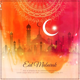 Diseño naranja de acuarela vectorial de eid mubarak