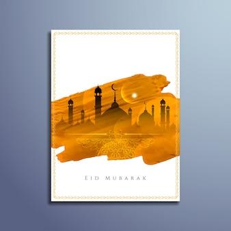 Diseño naranja islámico de eid mubarak con pinceladas